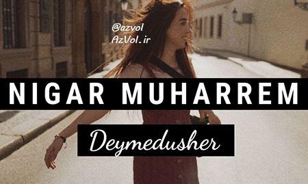 دانلود آهنگ آذربایجانی جدید Nigar Muharrem به نام Deymeduser